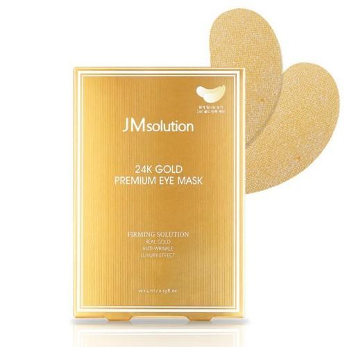 Тканинні патчі JMSolution 24K Gold Premium Eye Mask