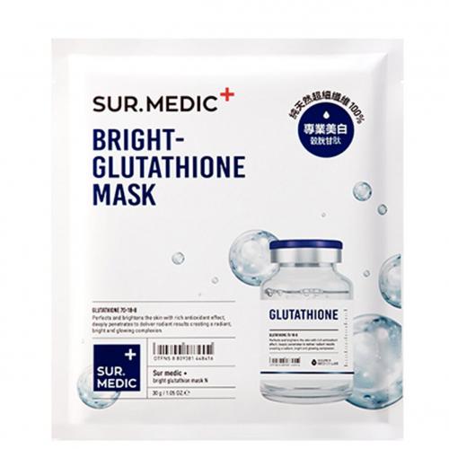 Осветляющая маска Neogen Sur.Medic Bright Glutathione Mask