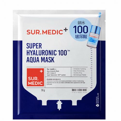 Увлажняющая тканевая маска Neogen Sur.Medic+ Super Hyaluronic 100 Aqua Mask